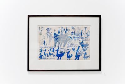Vue de l'exposition *Anibal Brizuela : orbo ab chao*, christian berst art brut, Paris, 2019. - © christian berst art brut, photo: Elena Groud, christian berst — art brut