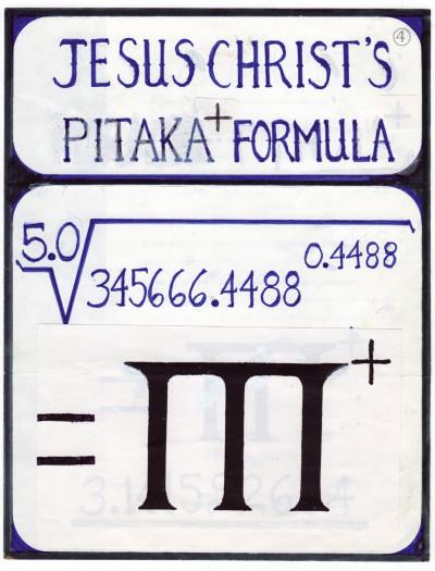 untitled, double-sided (jesus christs pitaka + formula) - © christian berst — art brut