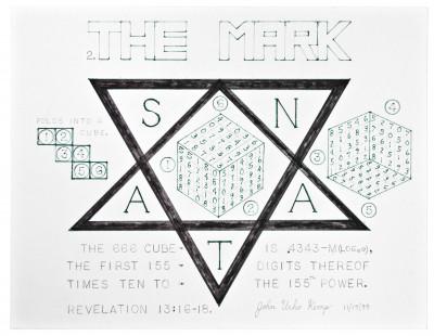 sans titre (The Mark) - © christian berst — art brut