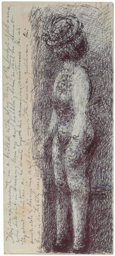 sans titre (man servant) - © christian berst — art brut