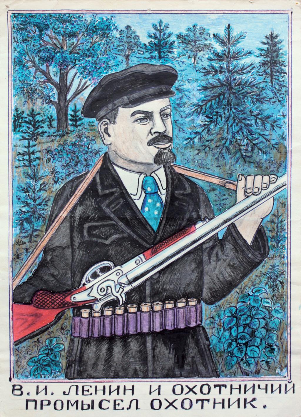 Figures de l'art brut russe - © christian berst — art brut