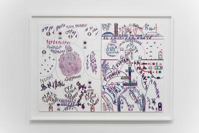 exhibition view of *anibal brizuela : orbo ab chao*, christian berst art brut, paris, 2019. - © christian berst art brut, photo: elena groud, christian berst — art brut