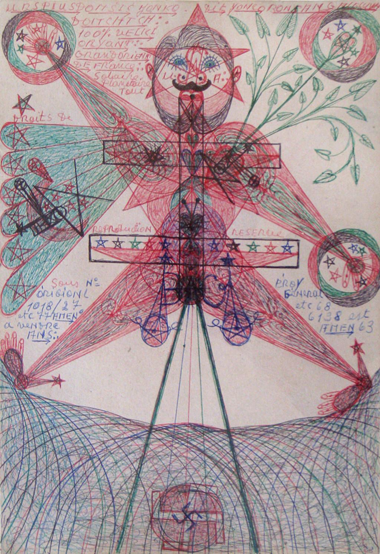 salon du dessin contemporain - © christian berst — art brut